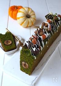 『甘栗とナッツの抹茶パウンドケーキ』