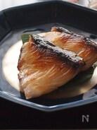 ぶりの西京焼