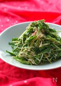 『しゃっきしゃき!水菜とカニカマのマヨサラダ♡』