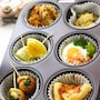 こんな使い方いかが?「6個取りマフィン型」で作る時短お弁当おかずレシピ