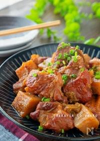 『とろける美味しさ♡豚軟骨とこんにゃくの甘辛煮』