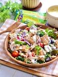 忙しい朝に☆『ヨーグルトドレッシングのワンプレートサラダ』
