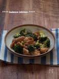 フライパンひとつ!鶏肉とブロッコリーの中華風炒め