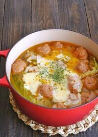 『春キャベツと新玉ねぎとケチャップ風味の豚団子のチーズスープ煮』