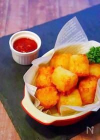 『カリカリほくほく!ひとくちハッシュドポテトの作り方レシピ』