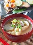 里芋と油揚げの味噌汁【減塩なのに美味しい味噌汁】