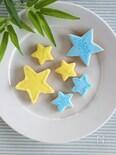 【七夕】お星さまのアイシングクッキー
