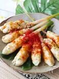葉生姜の肉巻き!極うまスイチリ醤油★詳し〜い肉巻きのレシピ