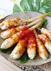 『葉生姜の肉巻き!極うまスイチリ醤油★詳し〜い肉巻きのレシピ』