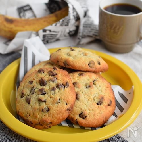 甘さ控えめ♪バナナチョコチップクッキー*簡単!