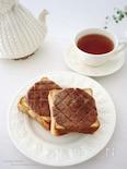 【焼くまで3分】簡単!めちゃウマ♡チョコメロンパントースト