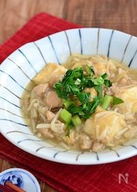 『厚揚げ豆腐と鶏ひき肉あん【作りおき】』