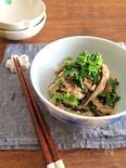 旨味たっぷり簡単和総菜◎菜の花と干ししいたけのツナごま和え