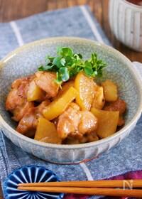 『味がしみしみ♪『鶏大根の甘辛照り煮』【作り置き*お弁当】』