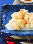 【簡単和食】真鱈の白子の天ぷらの作り方レシピ