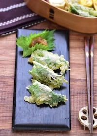 『【5分】お弁当に♪ホタテと梅のしそ巻き天ぷら』