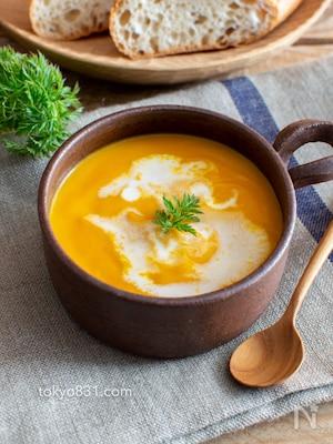 昆布だしで!人参のポタージュ。おかわりしたい美味しいスープ♪