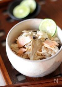 『秋鮭ときのこの炊き込みご飯』