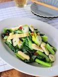 火を使わない!お揚げと小松菜のにんにく塩オイル蒸し