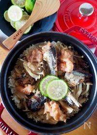 『【缶詰さんまで絶品ご飯】秋刀魚ときのこと明太子の炊き込みご飯』