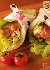 『照り焼きチキンのサンドシナイッチ☆サンドしないサンドイッチ』