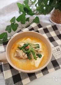 『豆乳ごま坦々スープ』
