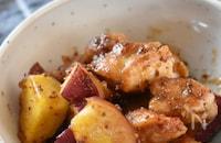 さつま芋と鶏もも肉のマスタード焼き【作り置き】