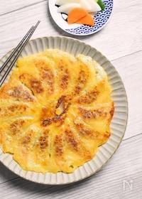 『羽根つき辛うま味噌チーズ餃子』