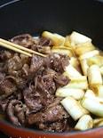 牛肉とネギの味噌南蛮焼き