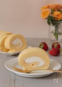 『秘密にしたい!米粉でふんわり&しっとりなロールケーキ』