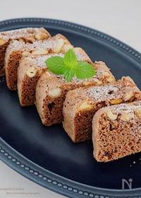 『【5分で完成】低カロ低糖質♡チョコケーキ風おから蒸しパン』