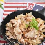 豚こま切れ肉と玉ねぎの香ばしグリル【作り置き】