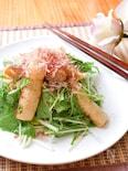 ボリュームたっぷり!水菜と油揚げのさっぱりサラダ