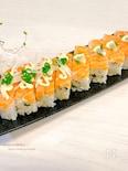 超簡単‼︎おもてなしにも♡サーモンの押し寿司