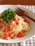 【361kcal】ツナとトマトの冷製パスタ