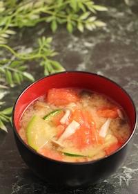 『ズッキーニとトマトのお味噌汁』