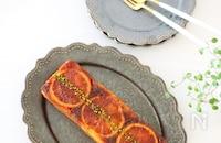レンチン♪コンポートdeオレンジのアップサイドダウンケーキ