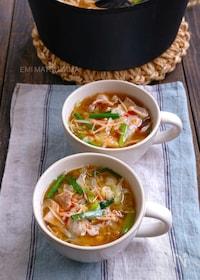 『具だくさん!キャベツと豚こまのスタミナ味噌スープ』