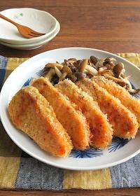 『鮭ときのこの香草パン粉焼き☆お弁当にも♪』
