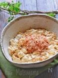 包丁不要!レンジでほっこりおかず!えのきとツナと豆腐の梅風味