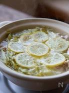 鶏手羽キャベツの塩レモン鍋