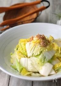 『ポリ袋で簡単!*白菜のツナレモン浅漬けサラダ*』