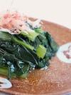 冷凍小松菜の凍ったままお浸し