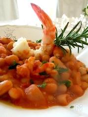 エビと白いんげん豆のトマト煮