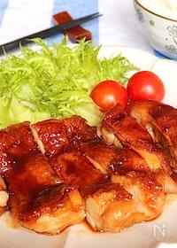 『肉汁じゅわ〜♡味付けはオール大さじ2!照り焼きチキン』