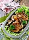 鶏肉と南瓜と舞茸のハニーマスタード炒め