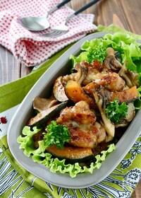 『鶏肉と南瓜と舞茸のハニーマスタード炒め』