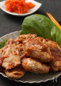 『鶏むね肉でヘルシーBBQチキン』
