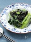小松菜のおひたし 海苔わさび和え