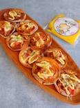 広島名物!がんすで餃子の皮ピザ